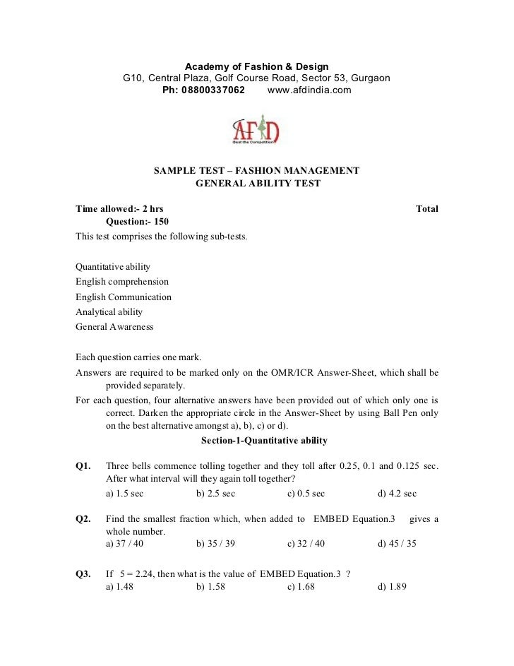 Fashion Merchandising essay sample papers