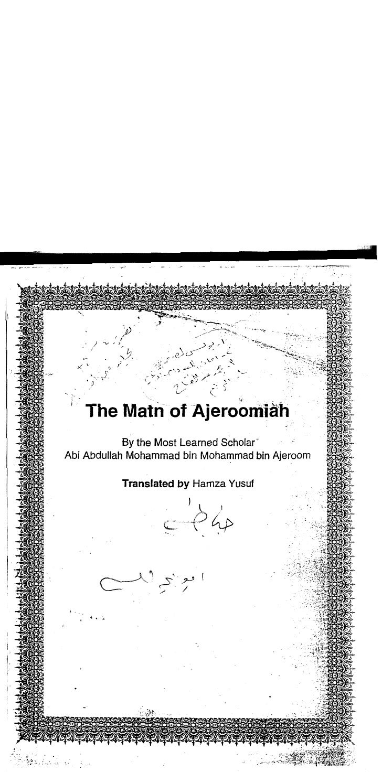 Matan al ajrumiyah_(english_translation)