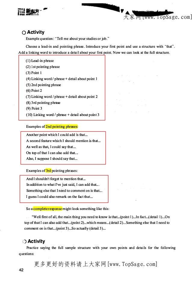 Belonging Essay Questions