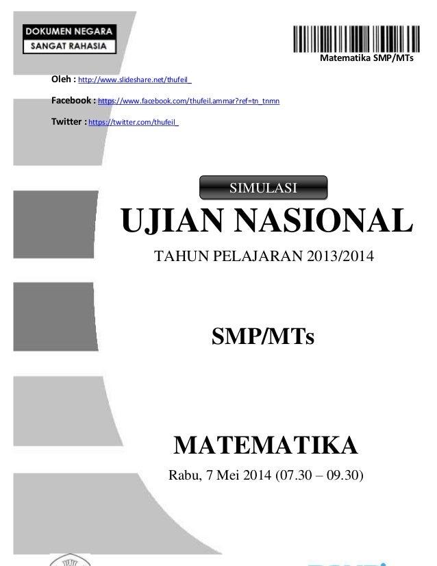 Smp Ujian Matematika Soal Smp Mts Lengkap Nasional Soal Ujian Tahun Matematika 2014 Simulasi