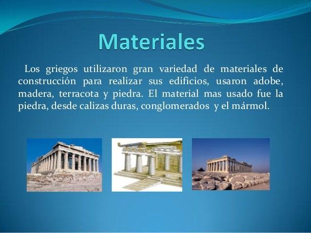 Materiales y construcci n de la grecia antigua for Marmol en la construccion