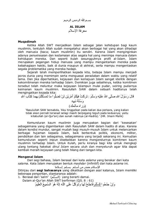 Mahad Tarbiyah Cilincing ﻢﻴﺣﺮﻟﺍﻦﻤﺣﺮﻟﺍﺍﷲﻢﺑﺴ AL ISLAM ﻡﻼﺳﻹﺍﺔﻓﺮﻌﻣ Muqadimah...