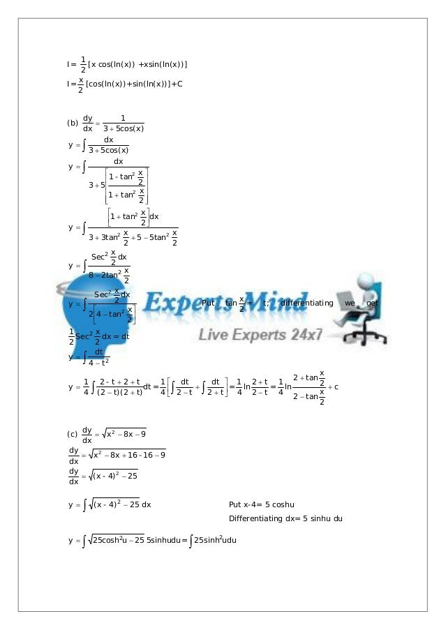Dt homework help