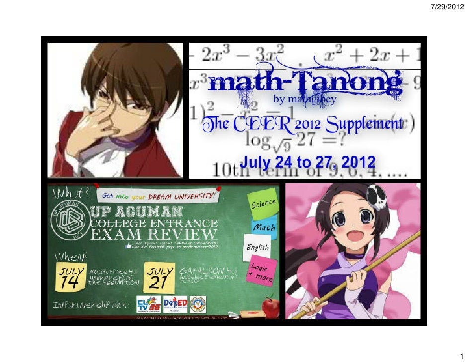 Math-tanong CEER 2012 - Set 2