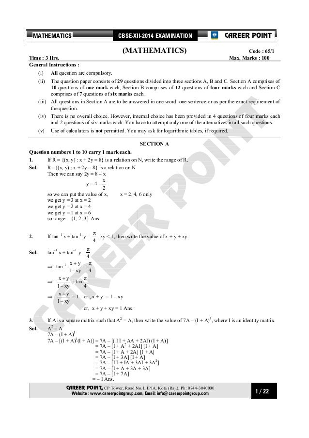 1 / 22 MATHEMATICS CBSE-XII-2014 EXAMINATION CAREER POINT, CP Tower, Road No.1, IPIA, Kota (Raj.), Ph: 0744-3040000 Websit...