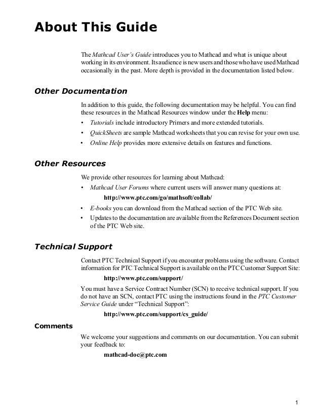 Mathcad 15 руководство пользователя