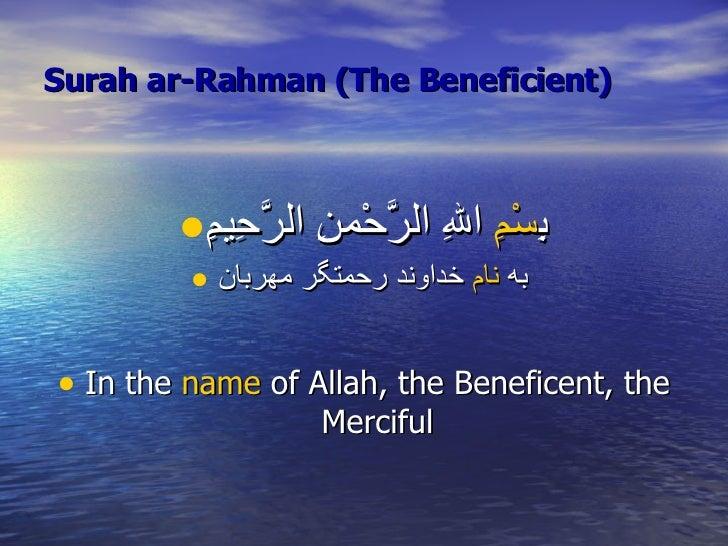 Mathematical Miracle Quran