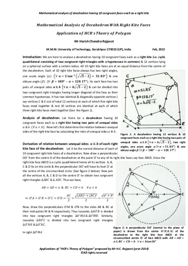 essay application mathematical analysis Free essay reviews  topology, mathematical logic, mathematical analysis, etc)  mathematical logic, mathematical analysis, etc) rather than its applications.