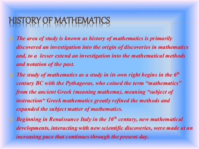 an essay on life without mathematics My daily life as a student - essay i accept the guidance of my elder brother who has proficiency in english and mathematics this is all about my daily life as.