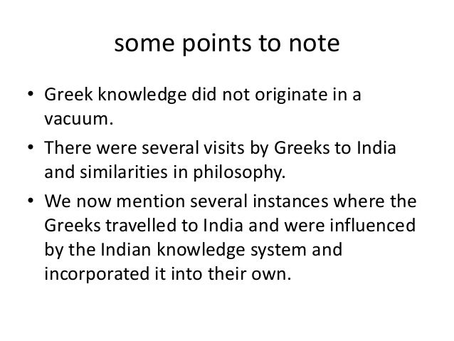 india and europe an essay on understanding Journal of hindu-christian studies volume 2 article 10 january 1989 book review: india and europe an essay in understanding eva dargyay follow this and additional works at:.