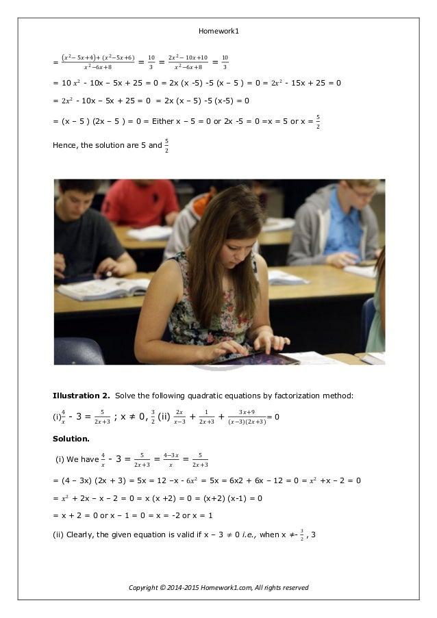 Email homework help service Metricer com