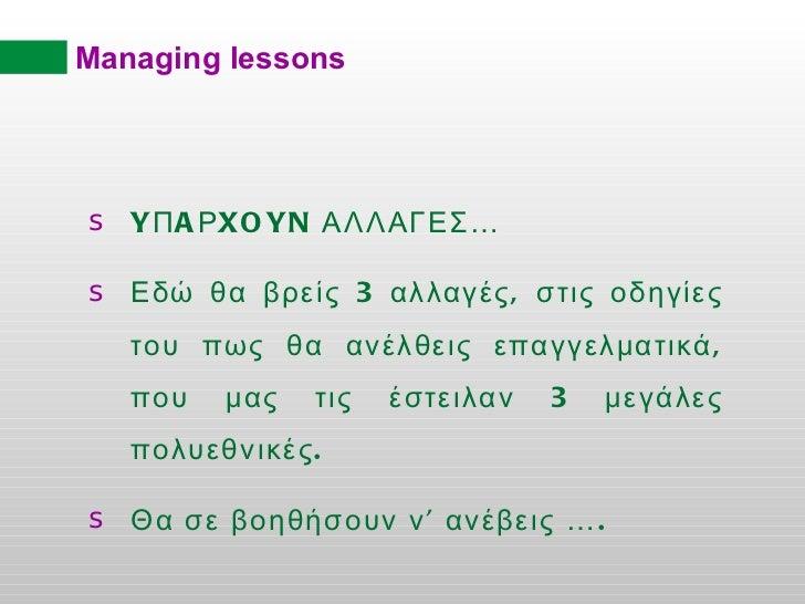 Managing Lessons