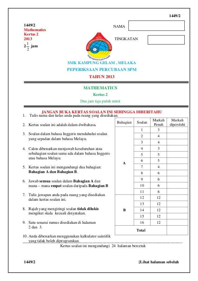 SULIT 2 1449/2 1449/2 [Lihat halaman sebelah SMK KAMPUNG GELAM , MELAKA PEPERIKSAAN PERCUBAAN SPM TAHUN 2013 JANGAN BUKA K...