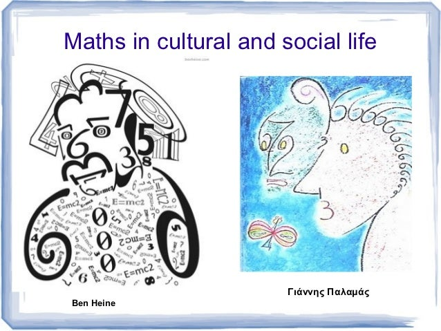 Maths in cultural and social life                       Γιάννης ΠαλαμάςBen Heine