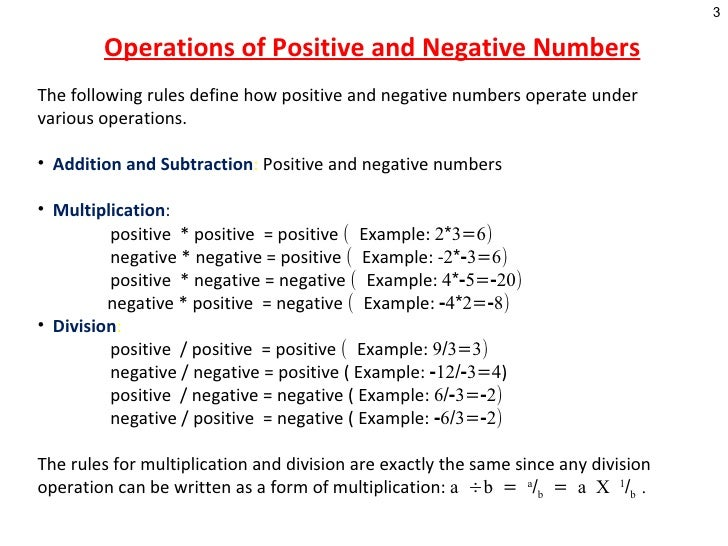 Adding subtracting multiplying and dividing positive and negative integers worksheet