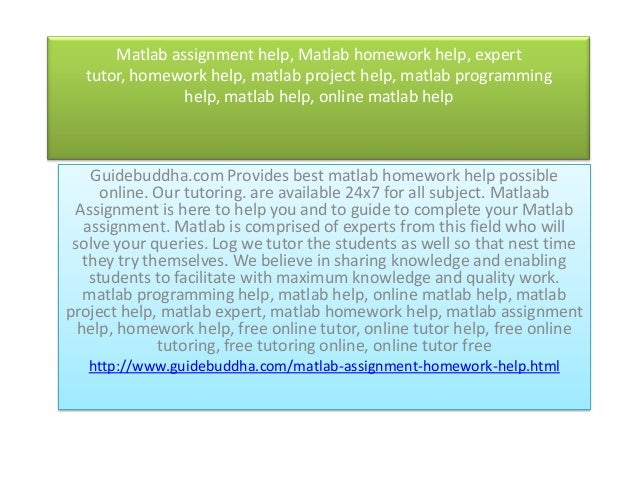 woodlands junior homework help