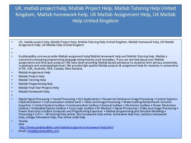 matlab assignment help australia