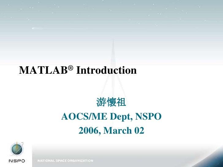 MATLAB® Introduction               游懷祖        AOCS/ME Dept, NSPO          2006, March 02