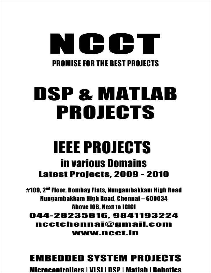 Matlab Project Titles, 2009   2010 Ncct Final Year Projects