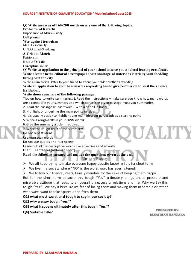 Cover letter for patient care technician with no experience