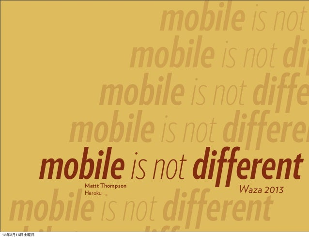 mobile is not             mobile is not dif         mobile is not diffe      mobile is not differen   mobile is not differ...