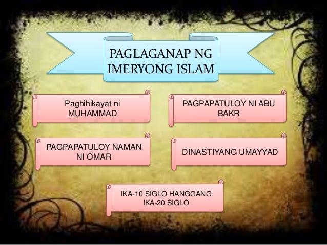 pagdating at paglaganap ng islam Dumating ang islam sa pilipinas sa pamamagitan ng mga misyonero at mangangalakal na muslim ang paglaganap ng islam sa maguindanao ay nagsimula kay sarip.