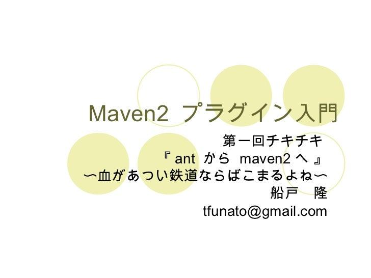 Maven2 plugin