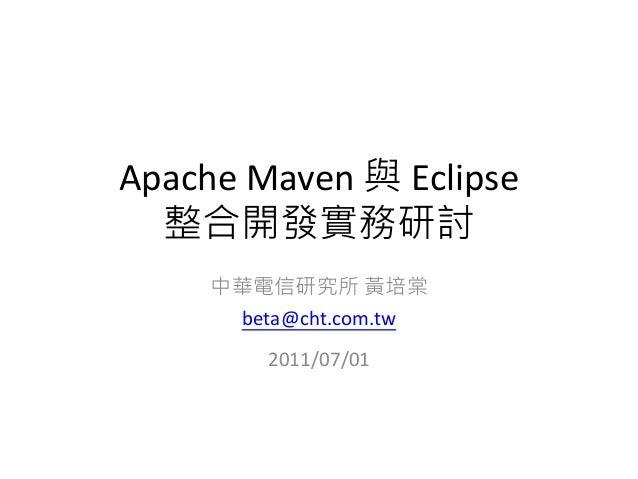 Maven in eclipse practices