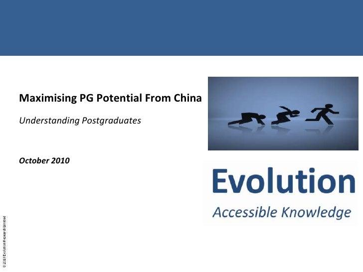 Maximising PG Potential From China [October 2010]