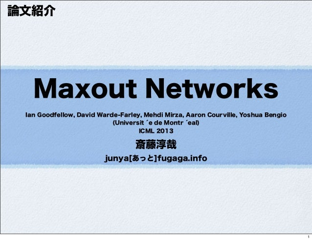 Maxout networks