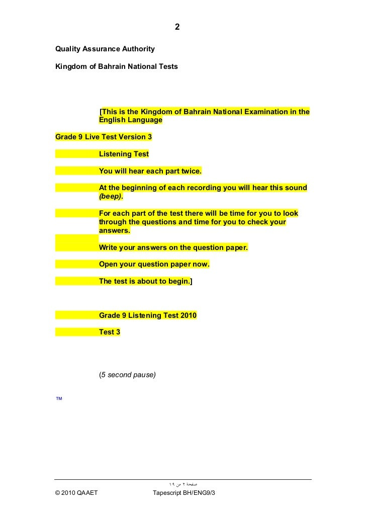 English term test papers for grade 8