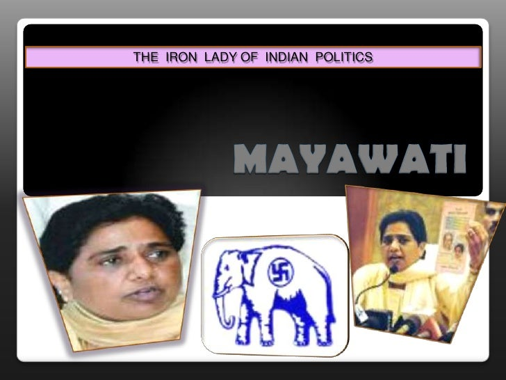 THE IRON LADY OF INDIAN POLITICS