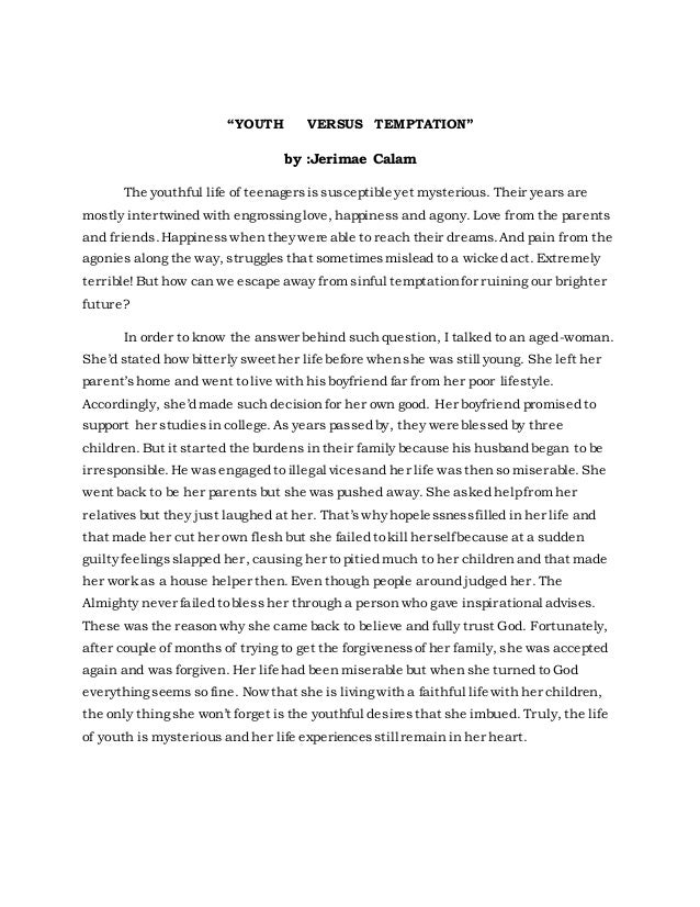 Translation essay