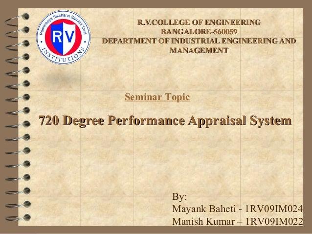 720 degree performance appraisal