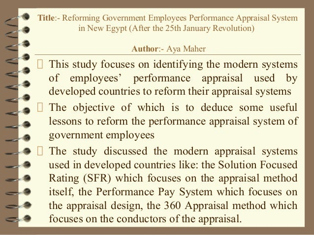 latest review of literature on performance appraisal An earlier study, published in 1996, found that while job appraisals generally improved people's performance, they had a negative impact on performance more than a third of the time, notably in.