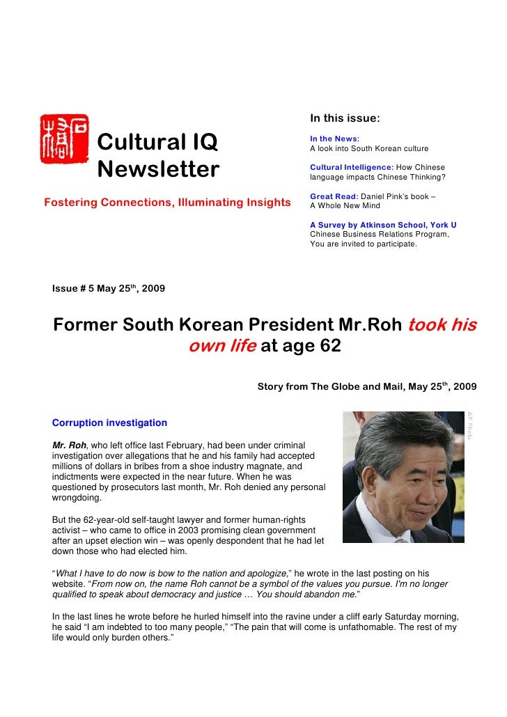 In this issue:              Cultural IQ                                            In the News:                           ...