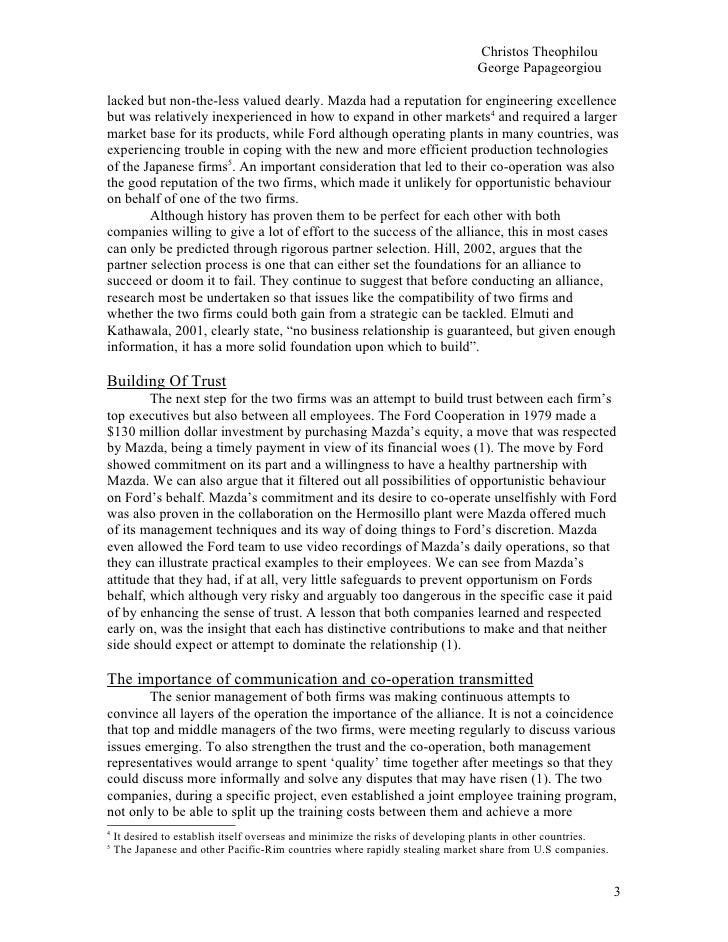 inter search essay