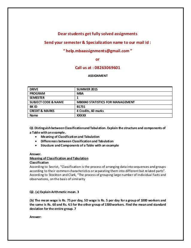 mb0040 statistics for management Mb0040 – statistics for management mba semester 1 mb0040 – statistics for management- 4 credits (book id: b1129) assignment set- 1.