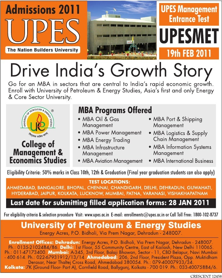 UPESMET: UPES Management Entrance Test- 19th Feb, 2011