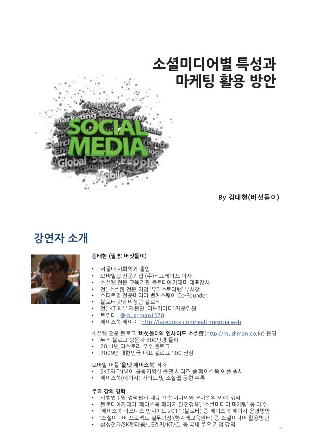 Mba9기 3일차 김태현2