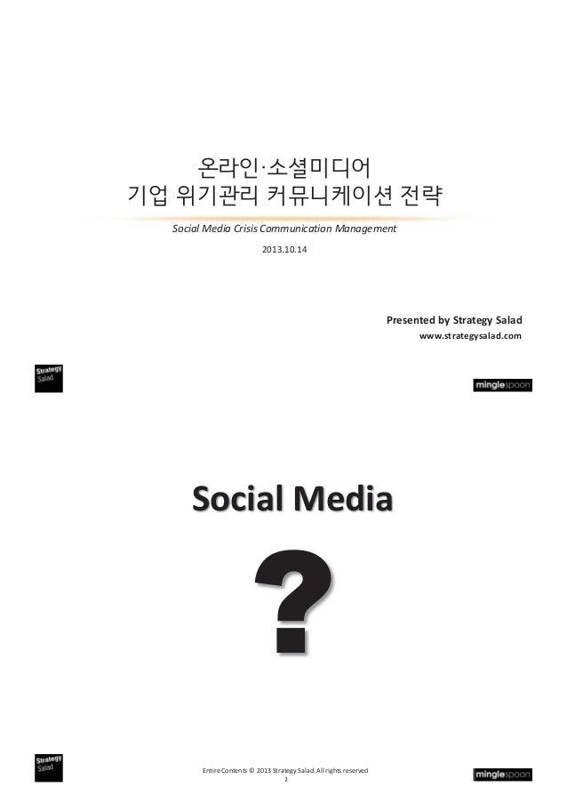 Social Media Crisis Communication Management 2013.10.14  Presented by Strategy Salad www.strategysalad.com  Social Media  ...