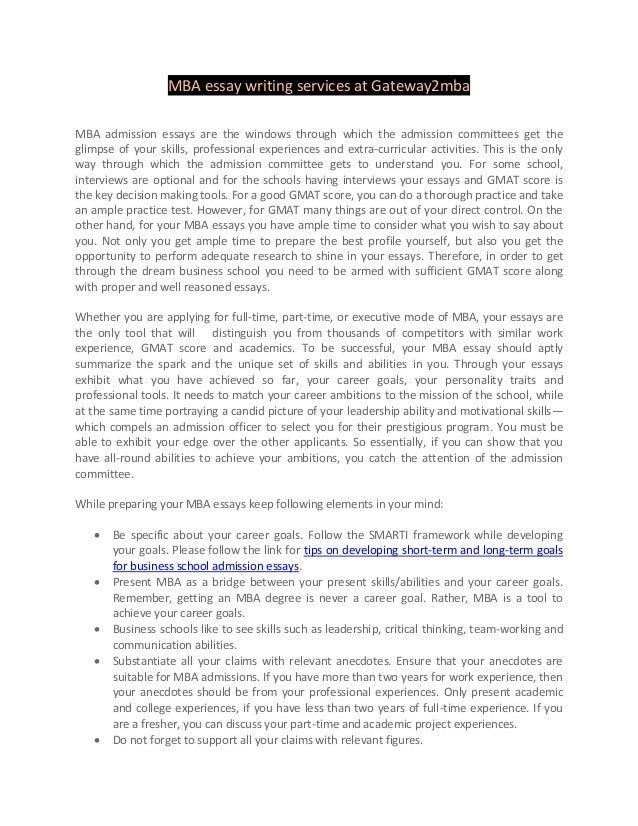 Admission essay services online