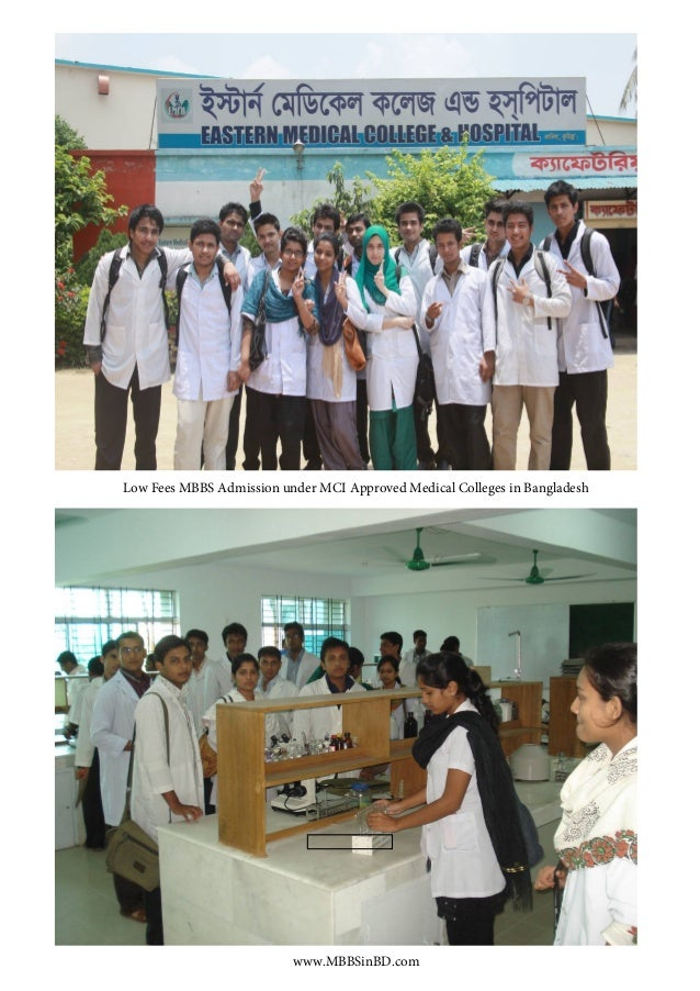Low Fees MBBS Admission under MCI Approved Medical Colleges in Bangladesh www.MBBSinBD.com