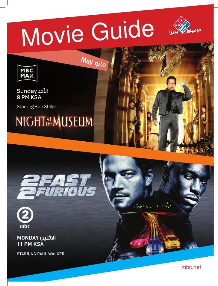 Movie Guide                        May و                             ماي   Sunday األحد 9 PM KSA Starring Ben Stille...