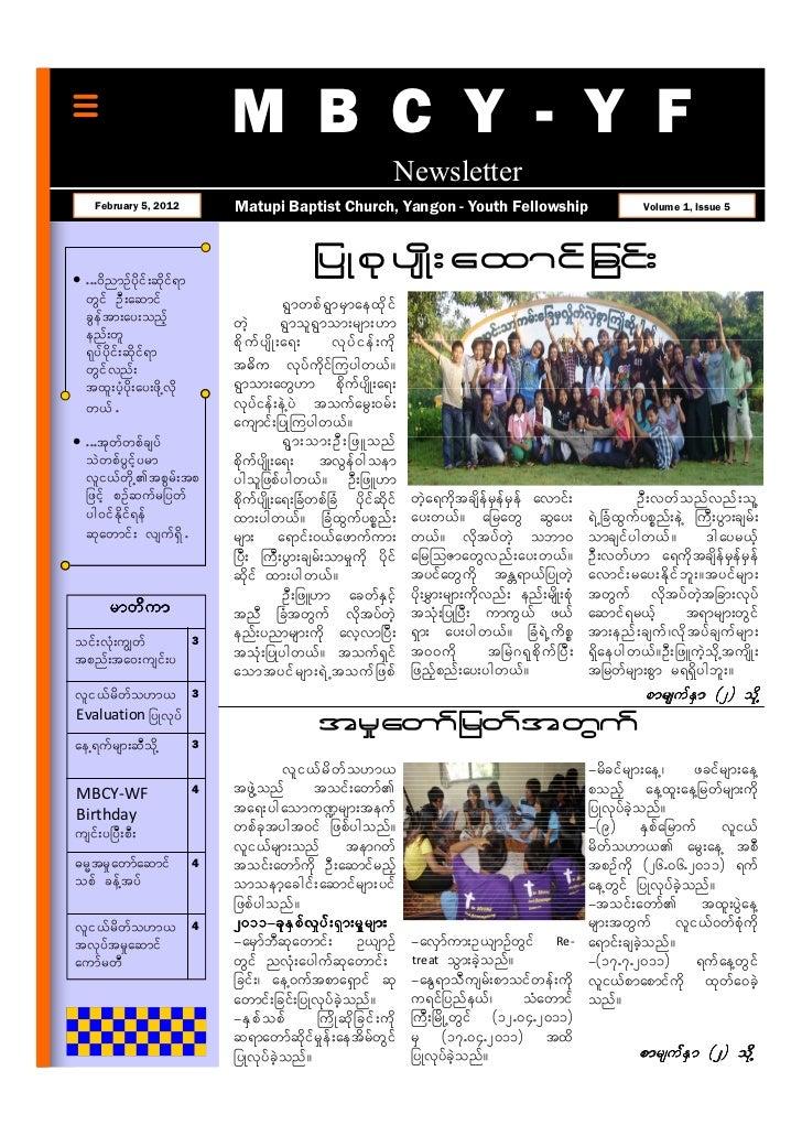 M B C Y - Y F                                                                       Newsletter    February 5, 2012        ...