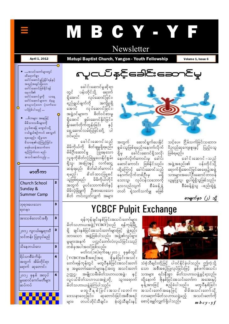 M B C Y - Y F                                                                       Newsletter       April 1, 2012        ...