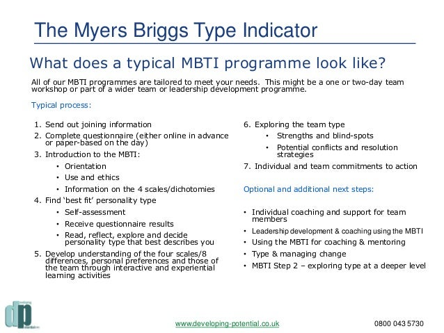Myers briggs personality essay