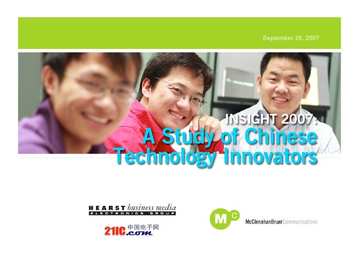McBru Insights: A Study of ChineseTechnology Innovators 2007