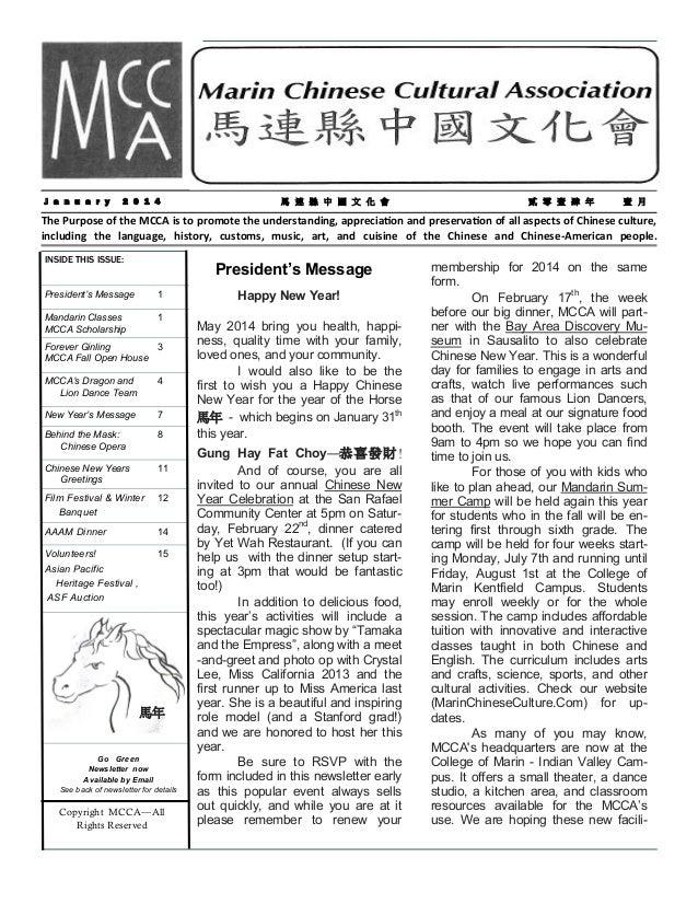 J a n u a r y  2 0 1 4  馬 連 縣 中 國 文 化 會  貳 零 壹 肆 年  壹 月  The Purpose of the MCCA is to promote the understanding, apprecia...