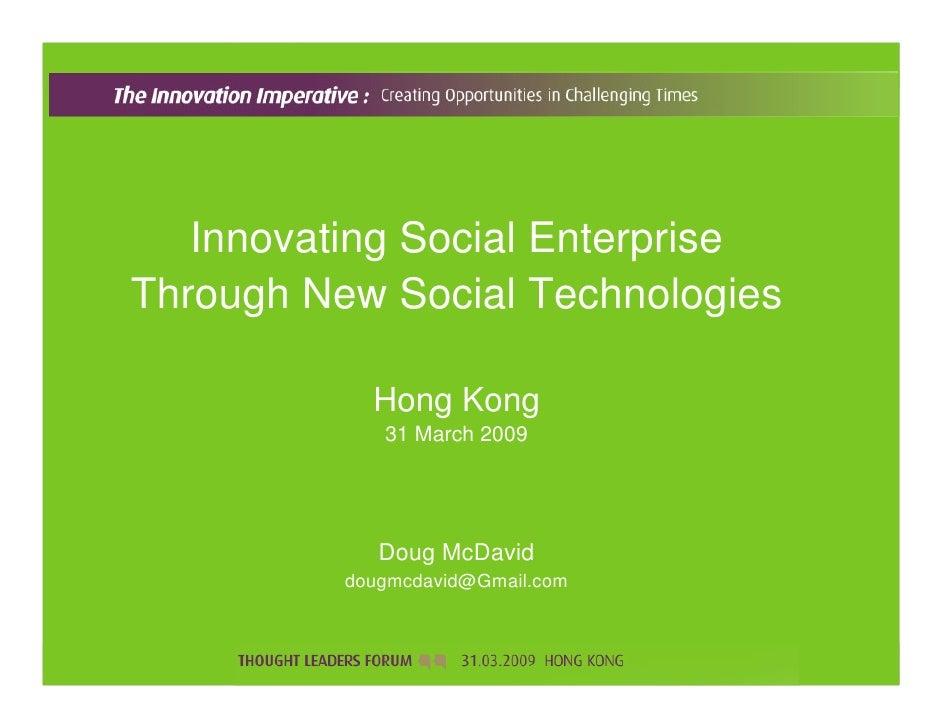 Mc David   Innovation Forum 2